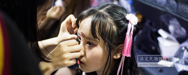 学习特效化妆是否需要有化妆基础