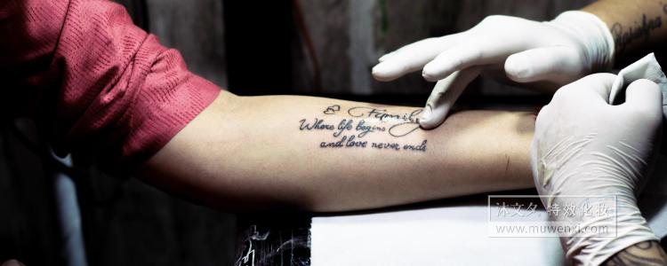 【遮纹身】特效化妆如何遮盖纹身/遮盖疤痕