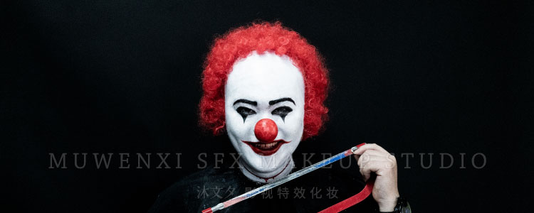 【硫化乳胶光头妆】沐文夕影视特效化妆
