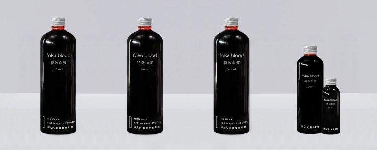 特效化妆血浆-特效化妆常用材料