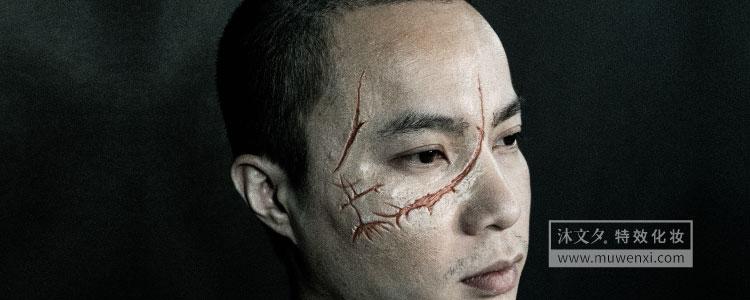 <b>雕塑/翻模·制作硫化乳胶伤效妆(二)</b>