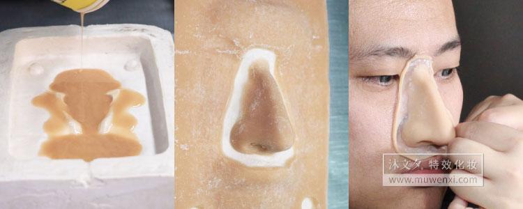 肤色硅胶-特效化妆常用材料