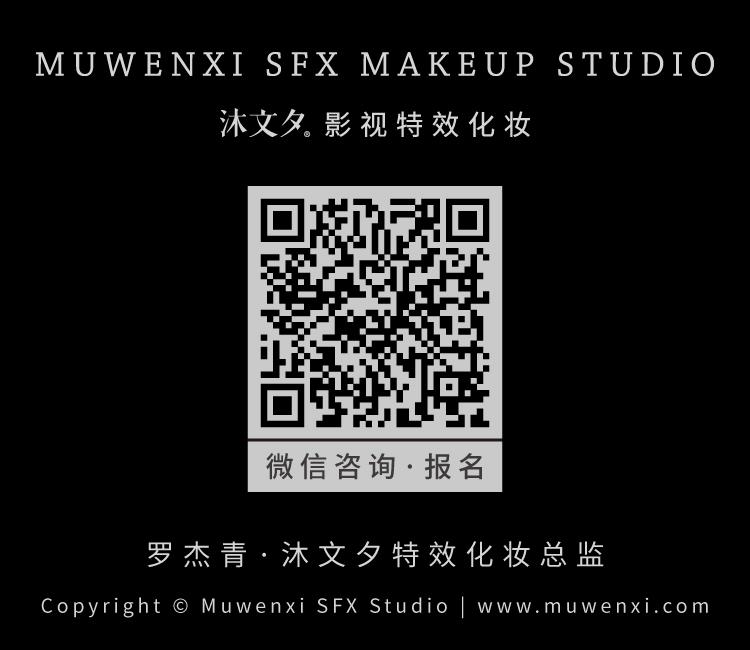招聘特效化妆师
